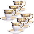 21599 Кофейный сервиз 12пр в под/уп LR (х12)