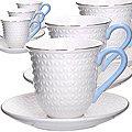 29016 Чайный сервиз 12 пр 220мл в подар/уп LR (х8)