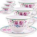 29190 Чайный набор 12пр 220мл фарфорПРЕМИУМ LR(х8)