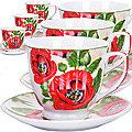 22531 Чайный набор 12 предметов